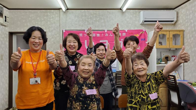 2019年10月18日モリタ薬局笑い(ラフター)ヨガ 三重県度会郡玉城町