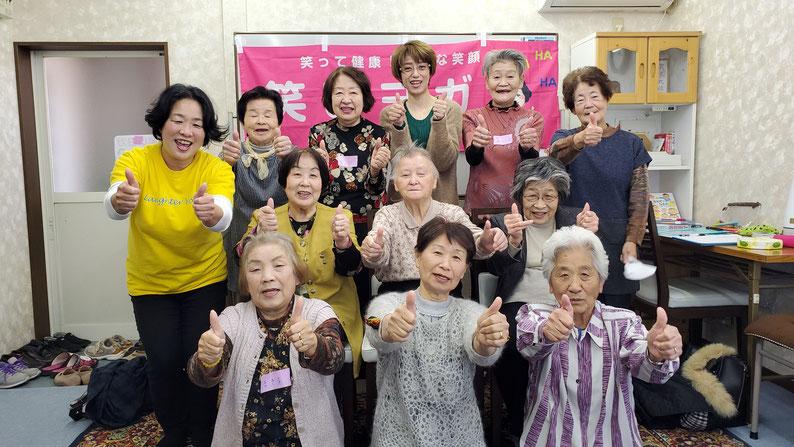 2019年11月15日モリタ薬局笑い(ラフター)ヨガ 三重県度会郡玉城町