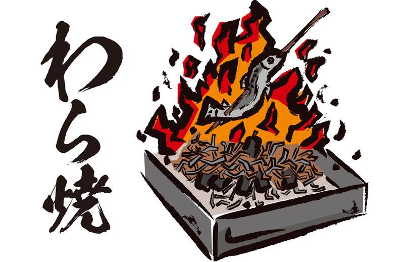 炉端焼き イラスト 飲食店 塩焼き 魚 居酒屋