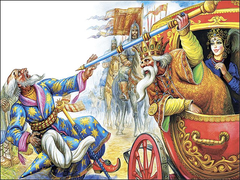 снаряды сказка о царе додоне в картинках это