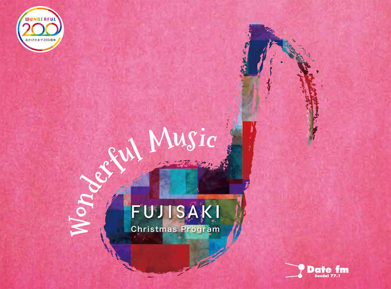 WONDERFUL MUSIC