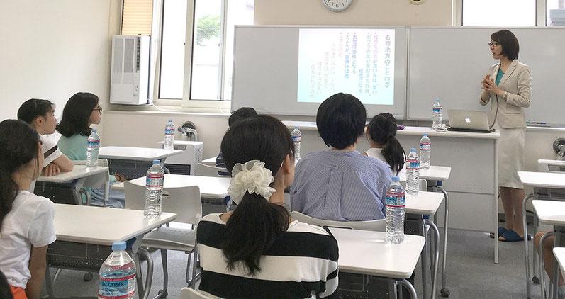 夏休み応援イベント。菅井さんの講座。