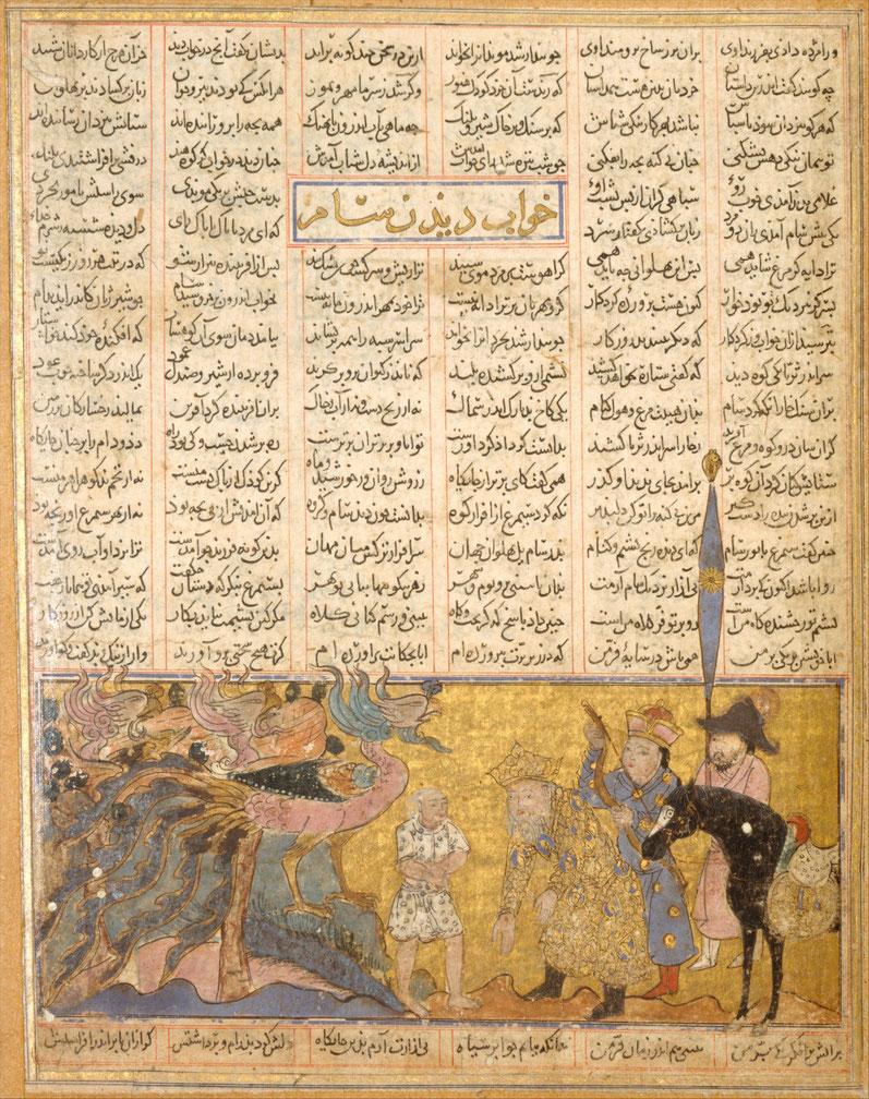Zal viene lasciato dal padre Sam nella dimora del Simurgh (Shāh-Nāmeh)