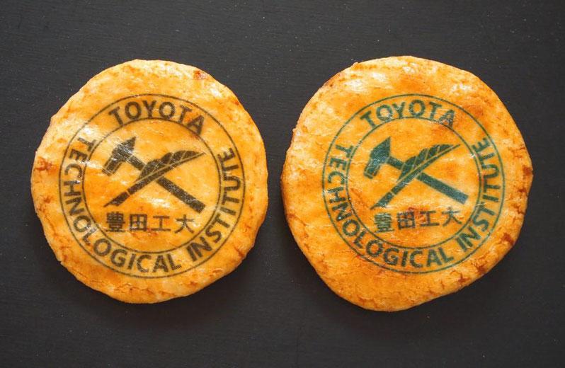 豊田工業大学校章入りおせんべい