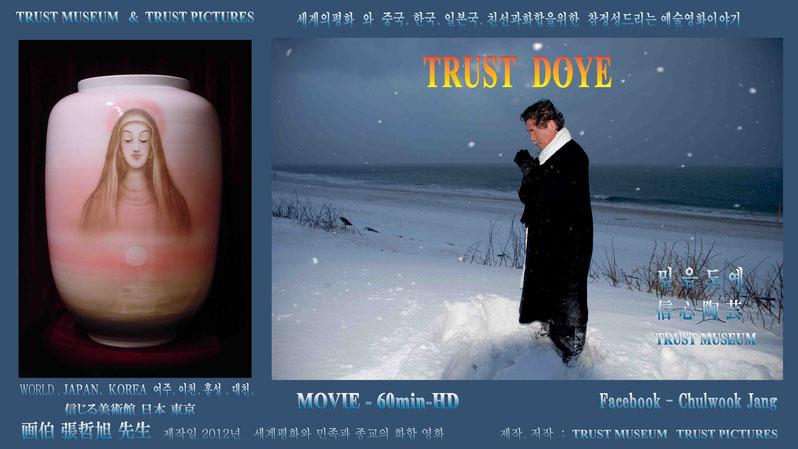 0-2. TRUST DOYE-KB