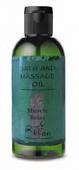 myRefan- Anti-Cellulite, Anti-Stress Badeöl für Bad und Massage,Massage zur Entspannung der Muskeln.