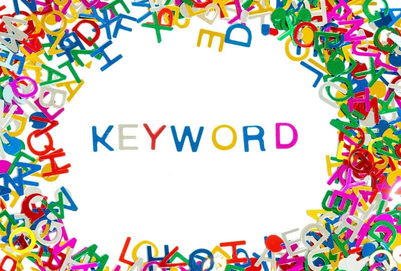 , アクセス解析ツール, キーワード解析ツール, サイト解析ツール