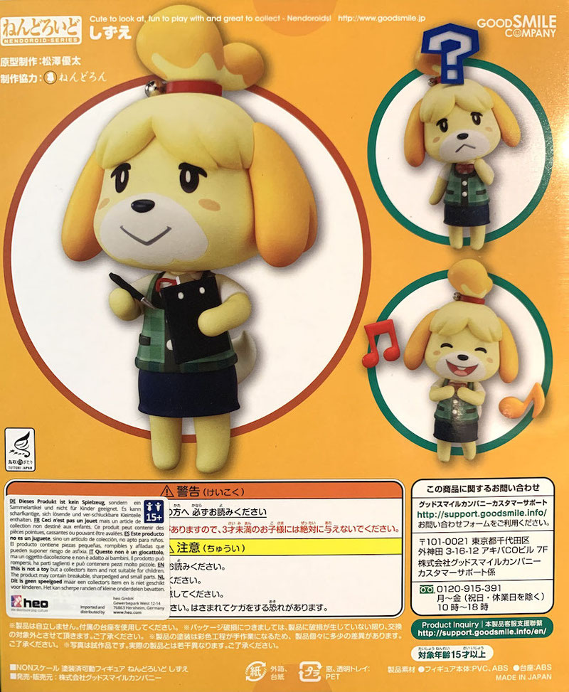 Isabelle Animal Crossing New Leaf Nendoroid Anime Actionfigur Shizue Switch Video Game 10cm Good Smile Company