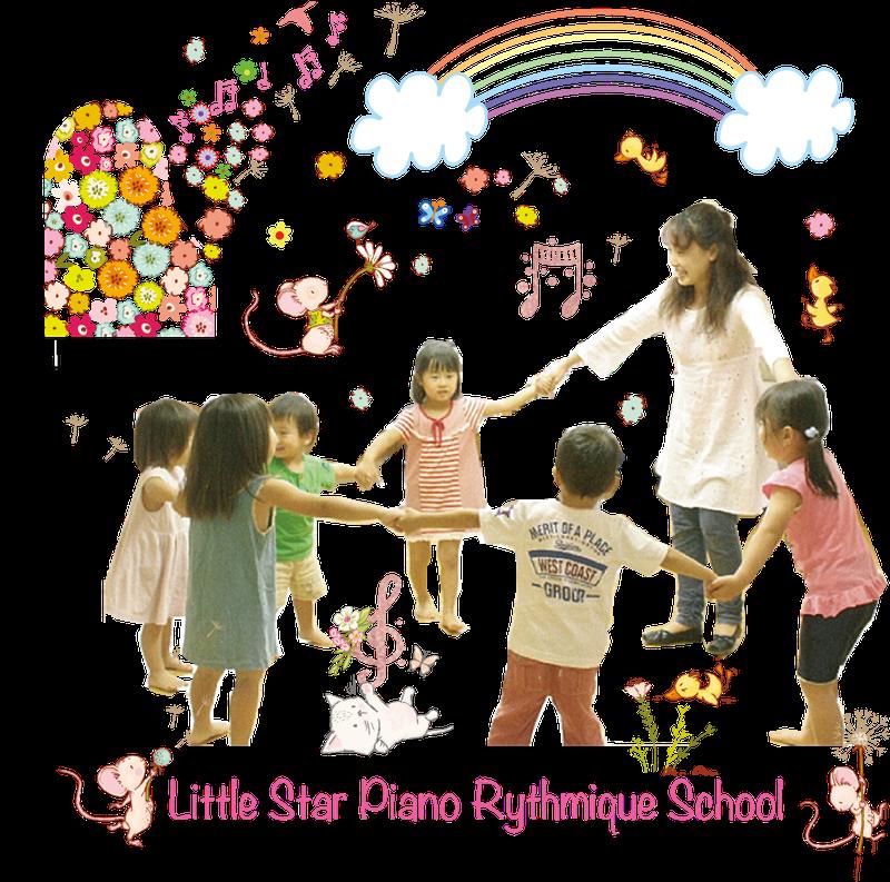 リトルスター・ピアノ・リトミック教室(in 前橋)子供とリトミックのレッスン