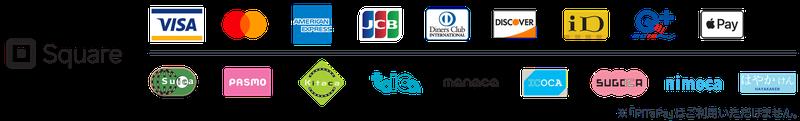 クレジットカード決済の画像