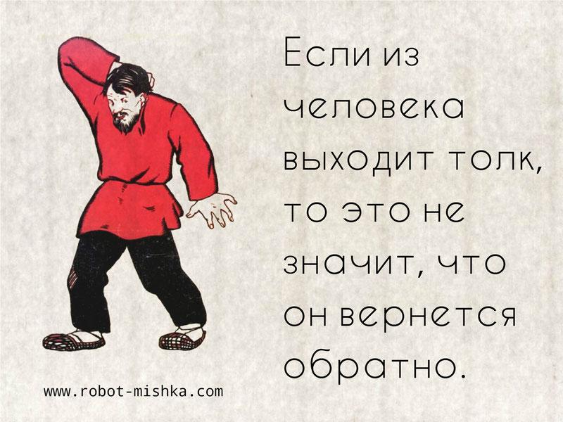smeshnye-citaty
