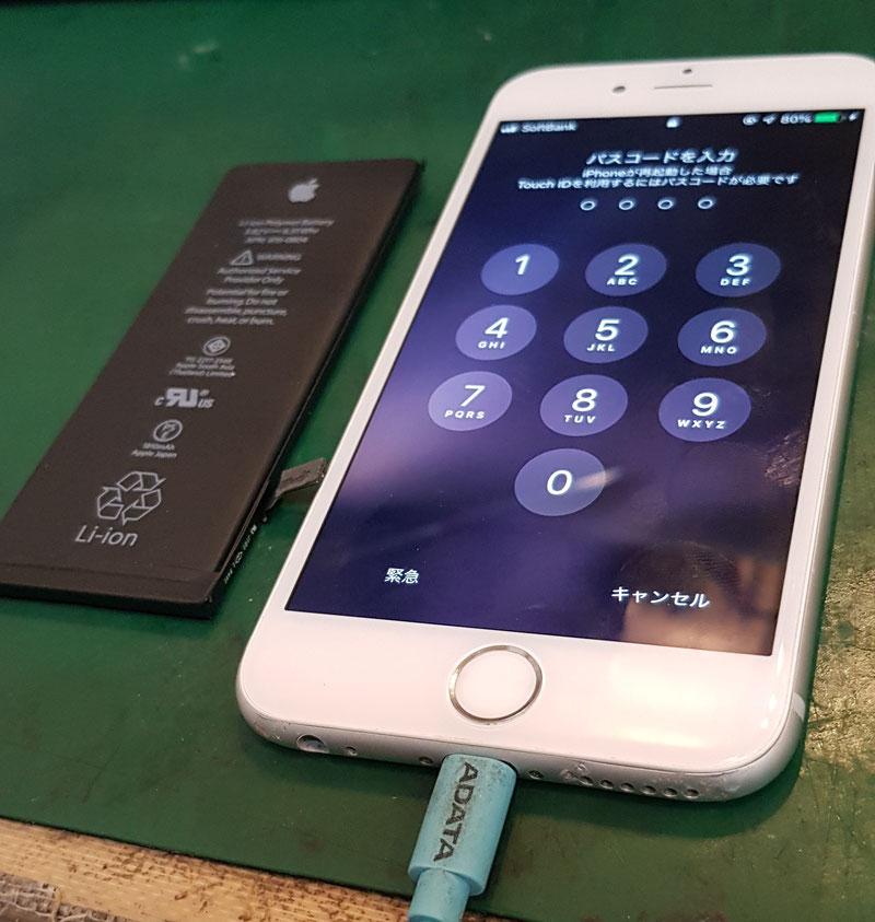 耐久性の高いiPhone修理