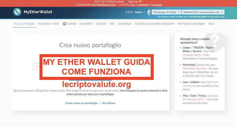 MyEtherWallet guida principianti wallet portafogli criptovalute gratis