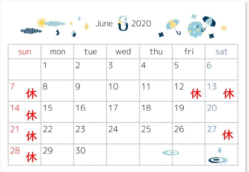 京都市下京区四条烏丸の心療内科、女医のいるメンタルクリニック、カレンダー