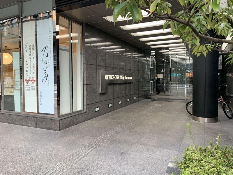京都市下京区四条烏丸の心療内科、女医のいるメンタルクリニック、駐輪場の案内、乃が美