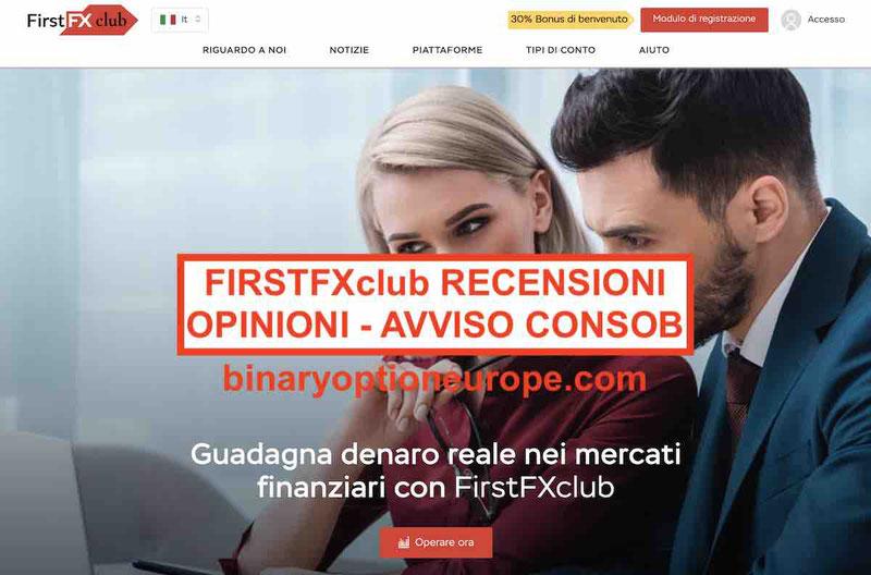 FirstFX Club recensioni opinioni– 7 fatti suFirstfxclub.com