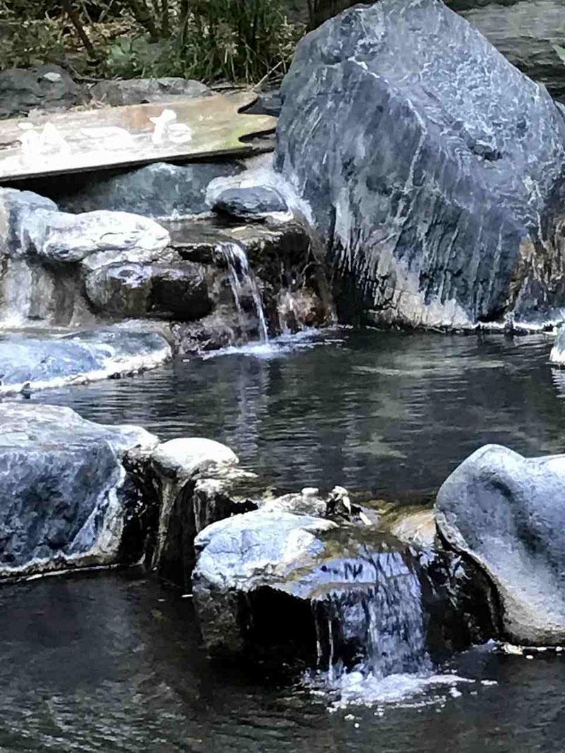 いわき市 いわき湯本温泉