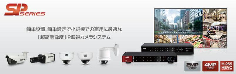 浜松で安いセキュリティカメラ、ネットワークカメラ