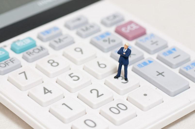 固定資産税の清算はどうするの?
