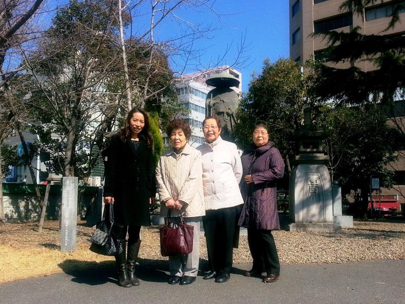 教区仏教婦人会連盟一日研修会参加記念