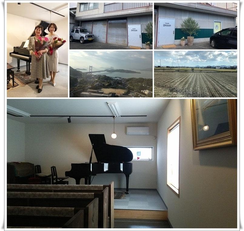 お披露目会で草薙 裕子さんと一緒に、スタジオ・ユニゾン、倉敷市児島の風景・・・(クリック拡大)