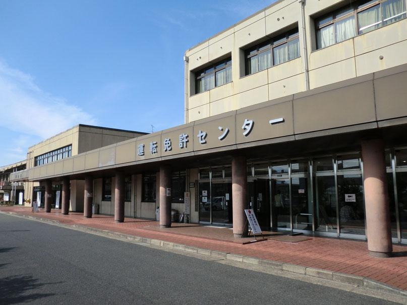 奈良県運転免許センター奈良新ノ口で飛び込み一発免許試験
