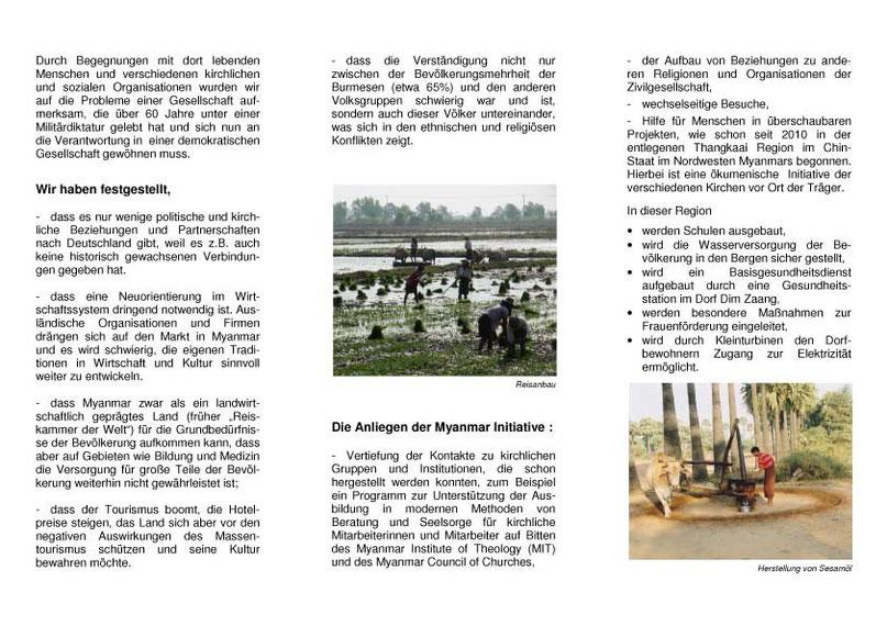 Myanmar initiative e v weltladen landau pfalz wir for Indischer laden berlin