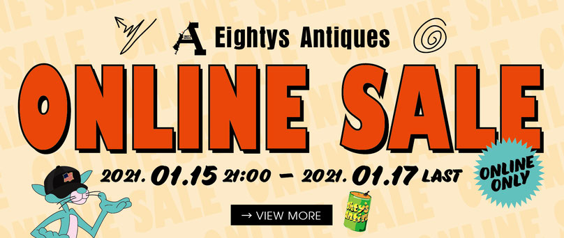 Eighty's Antiques