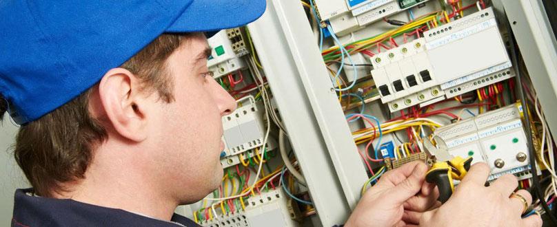 электромонтажник по освещению и осветительным сетям Одесса, электромонтажник по освещению и осветительным сетям обучение, курсы электрика онлайн