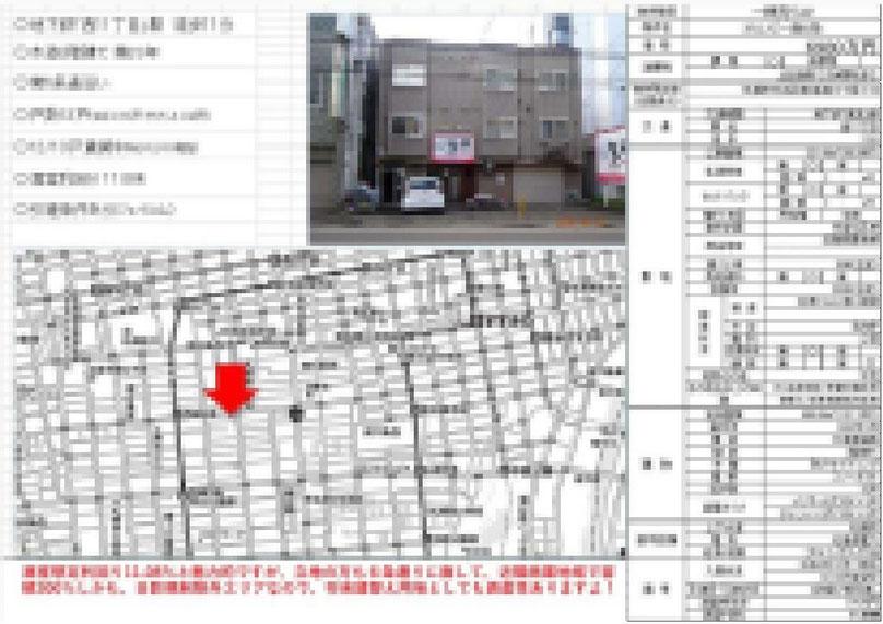 2020.12.15【売アパート】中央区1DK 6,980万円 他2物件 モザイク済