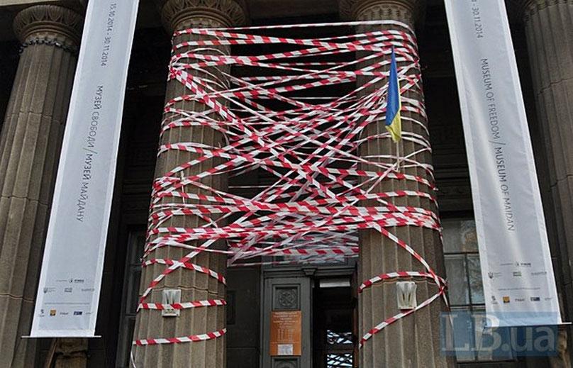 Вхід до музею під час виставки Влодко Кауфмана / Фото: Катя Куницкая