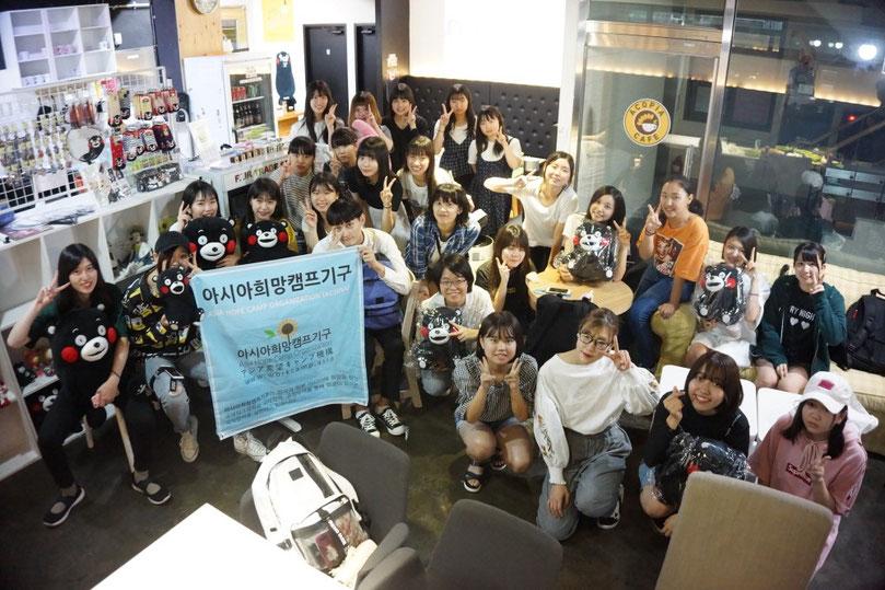 アコピアのKPOPキャンプは、2015年から2か月に1度、開催されています。日本のTBS-TVニュース、AmebaTV、韓国の新聞などにも「新しいKPOP交流」として、紹介されています。