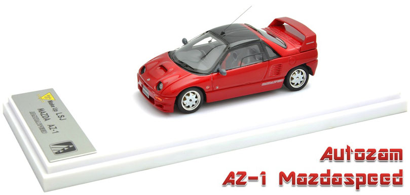 1/43 LSJ Autozam AZ-1 Mazdaspeed 1993  オートザム AZ‐1 マツダスピード 1993年 メイクアップ アイドロン