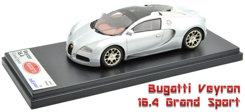 1/43 Bugatti Veyron 16.4 Grand Sport 2009 ブガッティ・ヴェイロン 16.4 グランド・スポーツ 2009年
