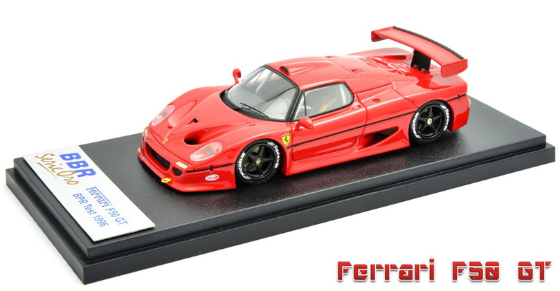 1/43 Ferrari F50 GT 1996   フェラーリ F50 GT 1996年