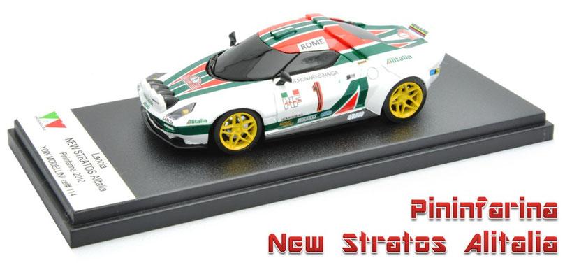 1/43 Pininfarina New Stratos 2010 / ピニンファリーナ・ニュー・ストラトス 2010年