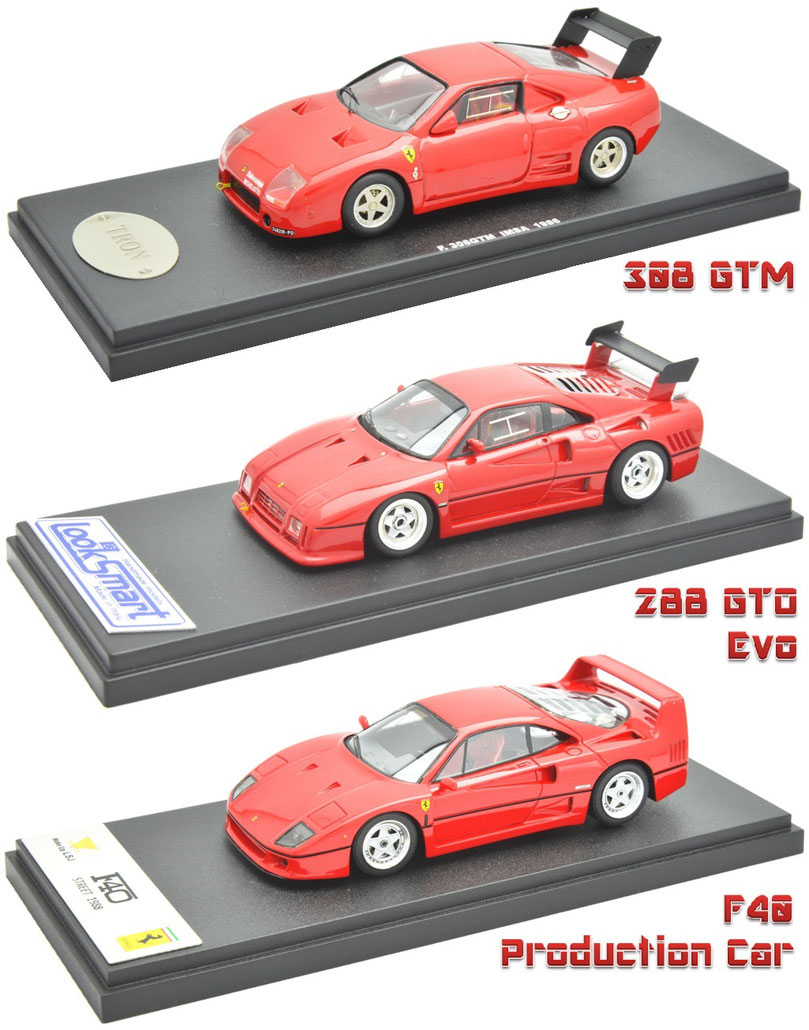 1/43 Ferrari 308 GTM, Ferrari 288 GTO Evoluzione, Ferrari F40, フェラーリ 308 GTM, フェラーリ 288 GTO エボルティオーネ, フェラーリ F40