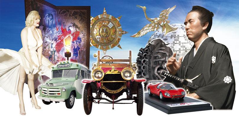 創造広場アクトランド ACTLAND 世界モデルカー博物館 World Model Car Museum