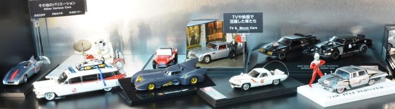 1/43 Batmobile, Mad Max, バットモービル, ポインター, ウルトラセブン, マッドマックス