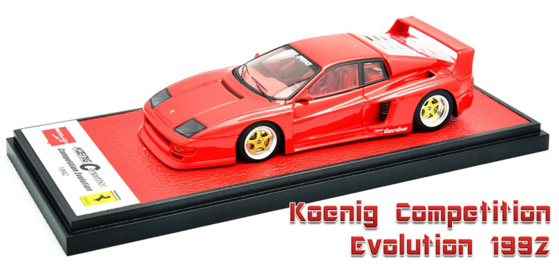 1/43 Koenig Competition Evolution / ケーニッヒ・コンペティション・エヴォリューション 1992年
