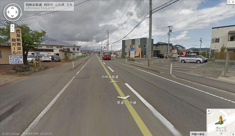 ご来店の際は、旧7号線を鶴岡市内から白山方面に走行、PALの交差点から約500㍍で左に『西海紙器』さん、右に『トータル保険』さんが見えてきます。トータル保険さんの前を右折してすぐ右側の白い家が7-Colorsです。※ナビは『西海紙器』さんで設定下さい。