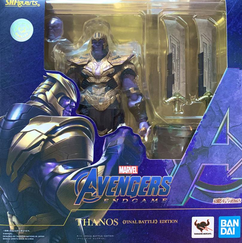 Thanos Final Battle Edition Avengers: Endgame S.H. Figuarts Marvel Actionfigur 20cm Bandai Tamashii Nations