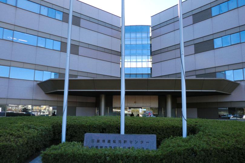 三重県運転免許センター津市南ヶ丘で飛び込み一発免許試験