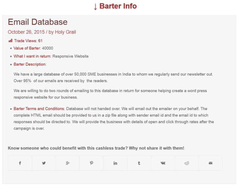 Email Databaseがありますよ!案件