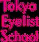 東京アイリストスクール