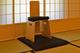 Meditationshocker mit Lehne