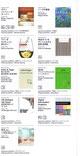 DEX Catalogue 2