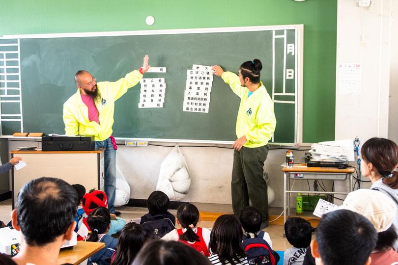 Caneも参加した東戸塚小まつりでの租税教室の様子