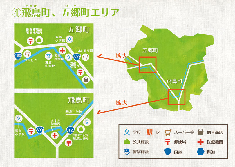 熊野市飛鳥町、五郷町エリアマップ