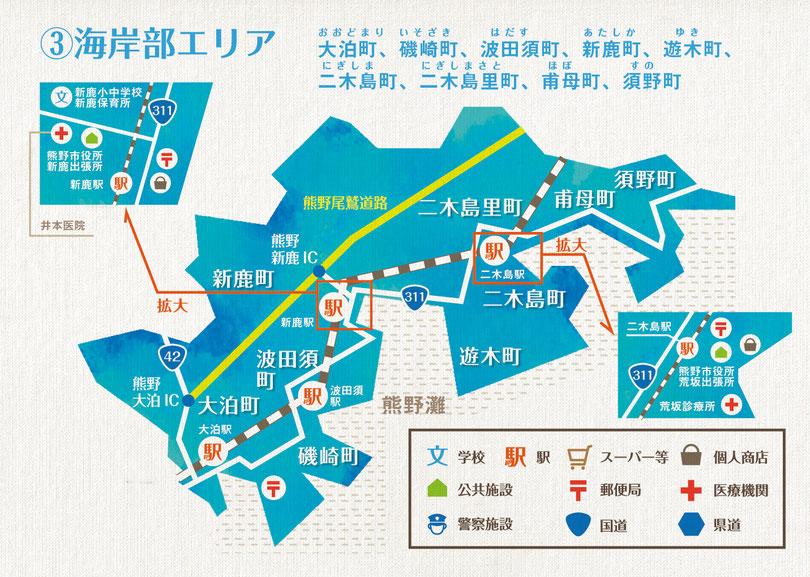 熊野市海岸部エリアマップ